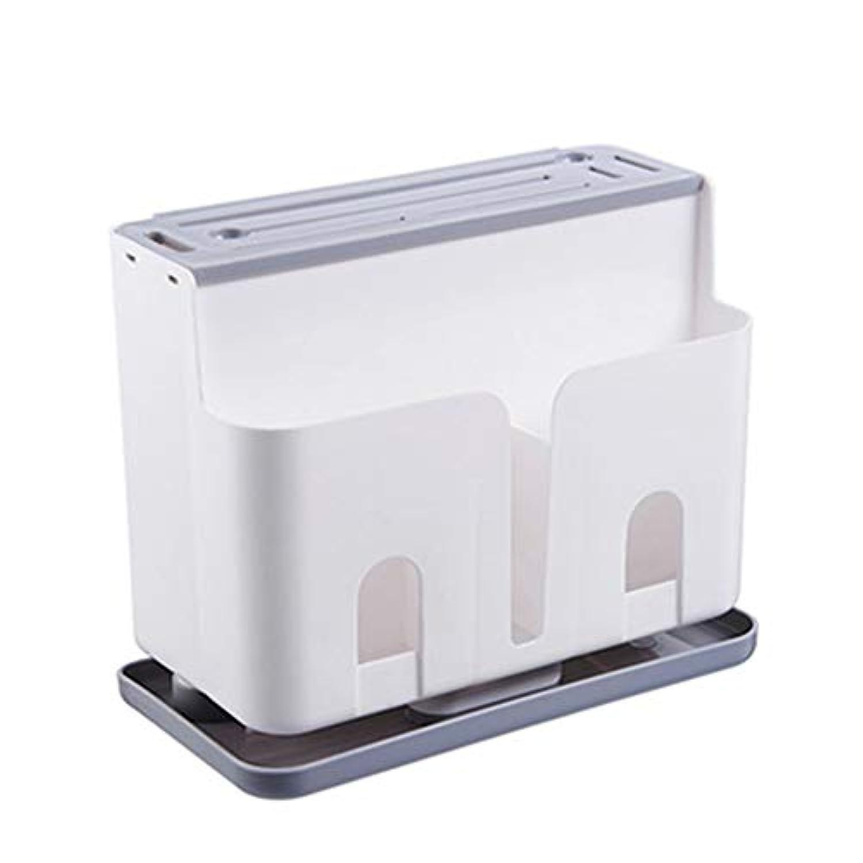 包丁立て 包丁スタンド ナイフスタンド 箸立てケース レシピ収納ラック キッチンツール キッチン用具収納 多機能タイプ 北欧風 3格分け 調整可能