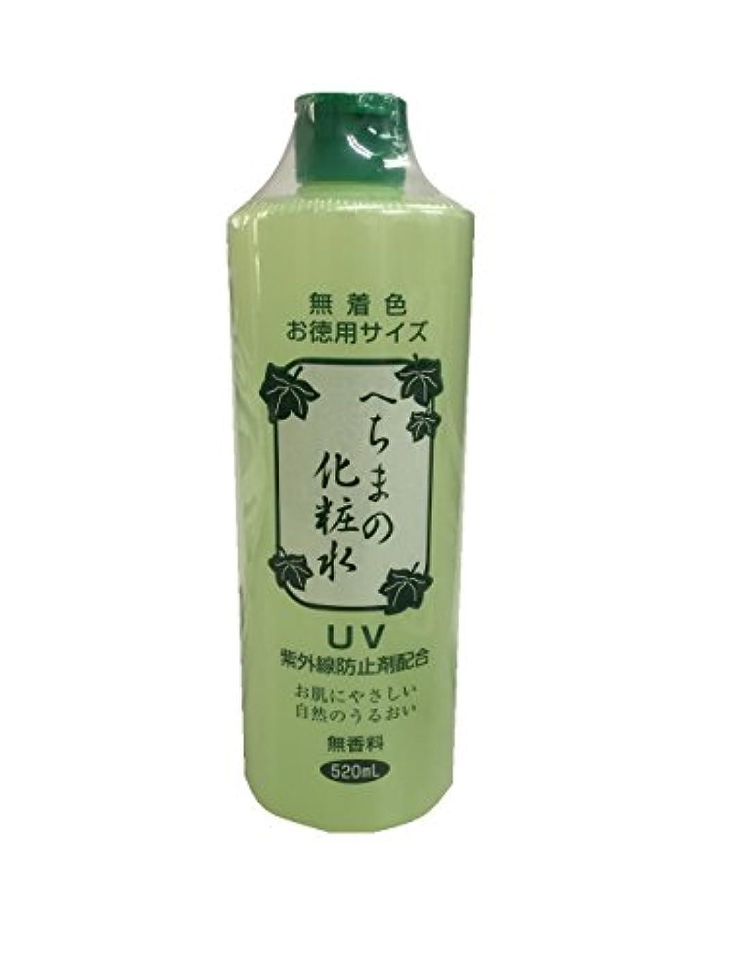 パンダ正確さ災害へちまの化粧水 520ml