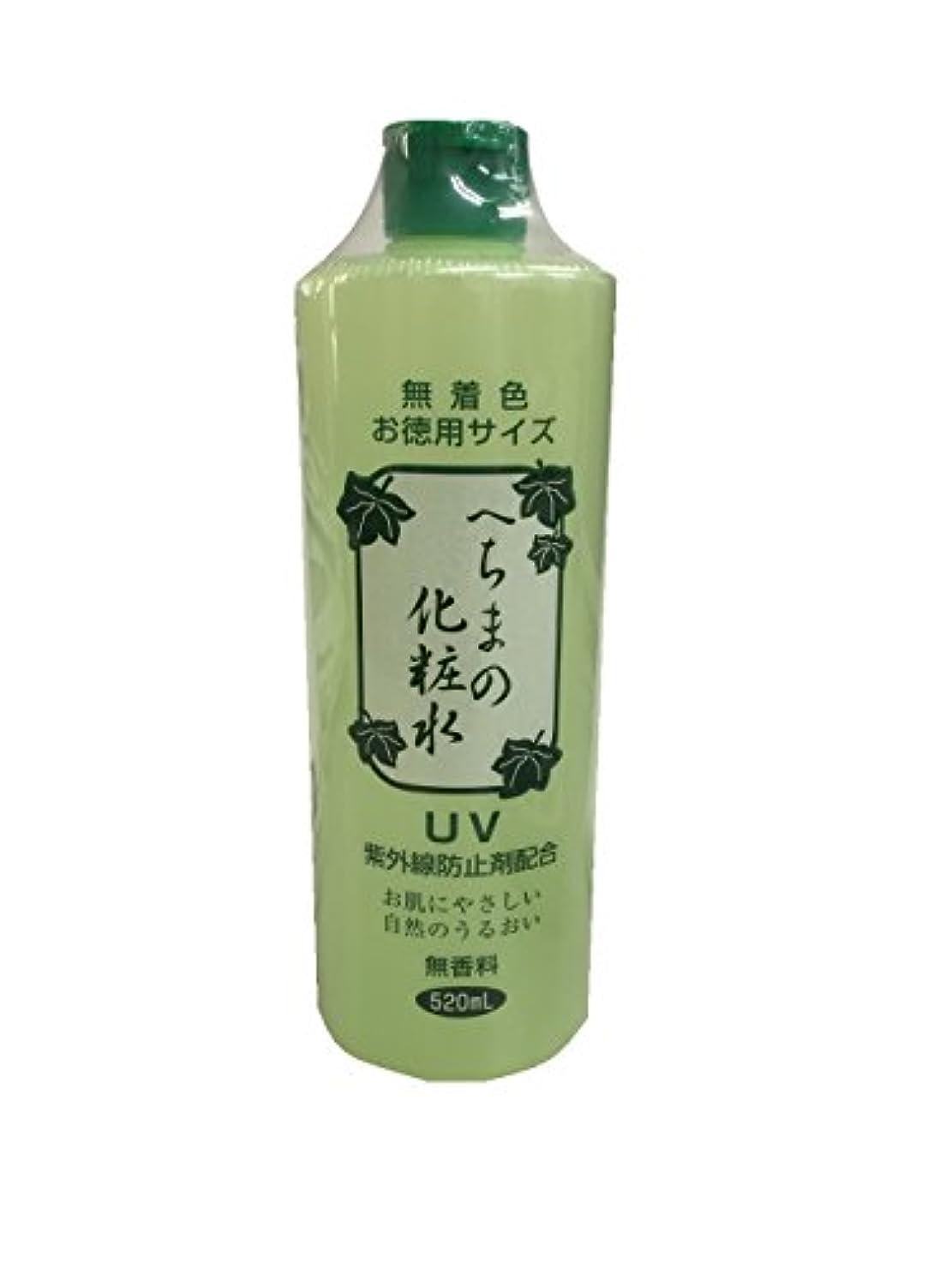 歯マングルスプレーへちまの化粧水 520ml