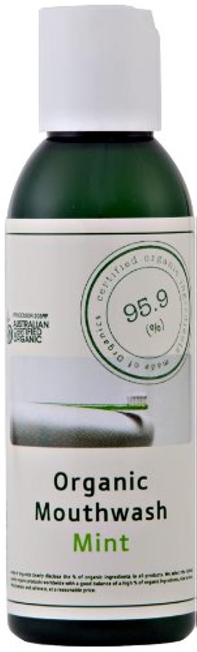 剥離強いレギュラーmade of Organics マウスウォッシュ ミント 125ml