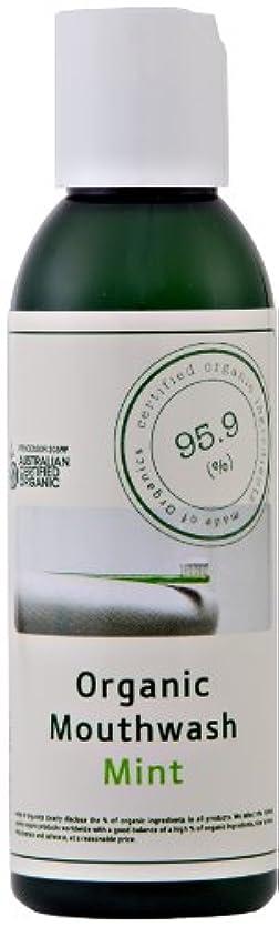 浪費縞模様の手made of Organics マウスウォッシュ ミント 125ml