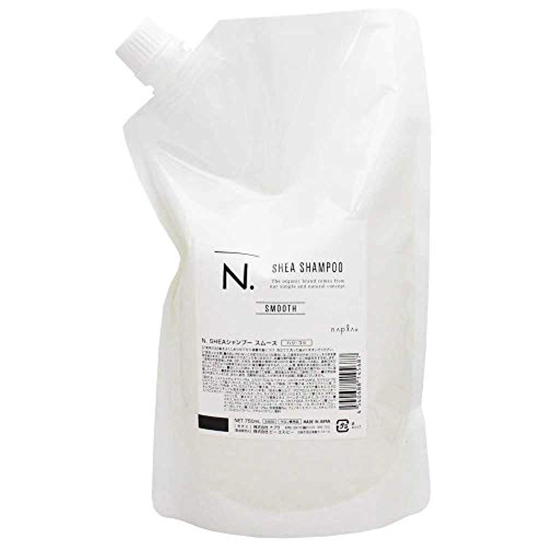 石汚れた抗生物質エヌドット N. シアシャンプー(スムース)<詰替え用>(750ml)
