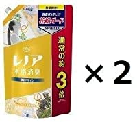 【超特大サイズ】レノア 本格消臭 柔軟剤 花粉ガード 詰替用 1340ml ×2