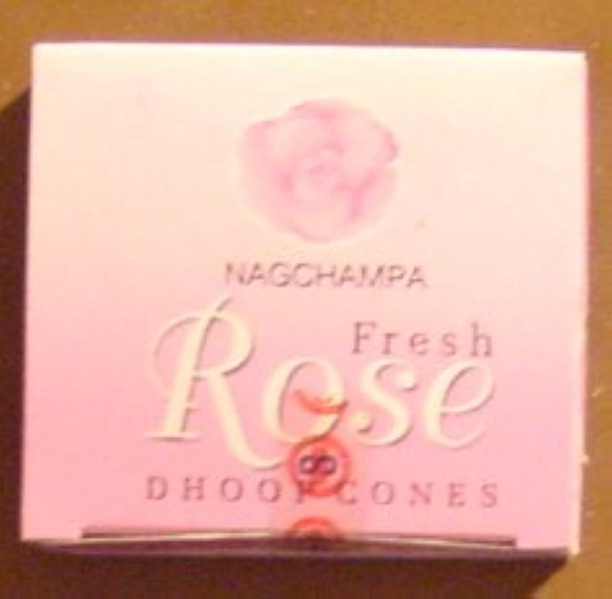 熱心な尊敬する思春期フレッシュローズコーン – ボックスof 12パッケージ( 144 Cones合計) – Satya Sai Baba Incense