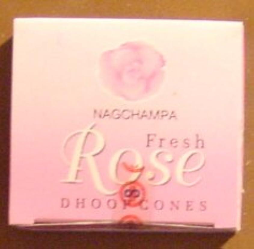 その後たっぷり従事したフレッシュローズコーン – ボックスof 12パッケージ( 144 Cones合計) – Satya Sai Baba Incense