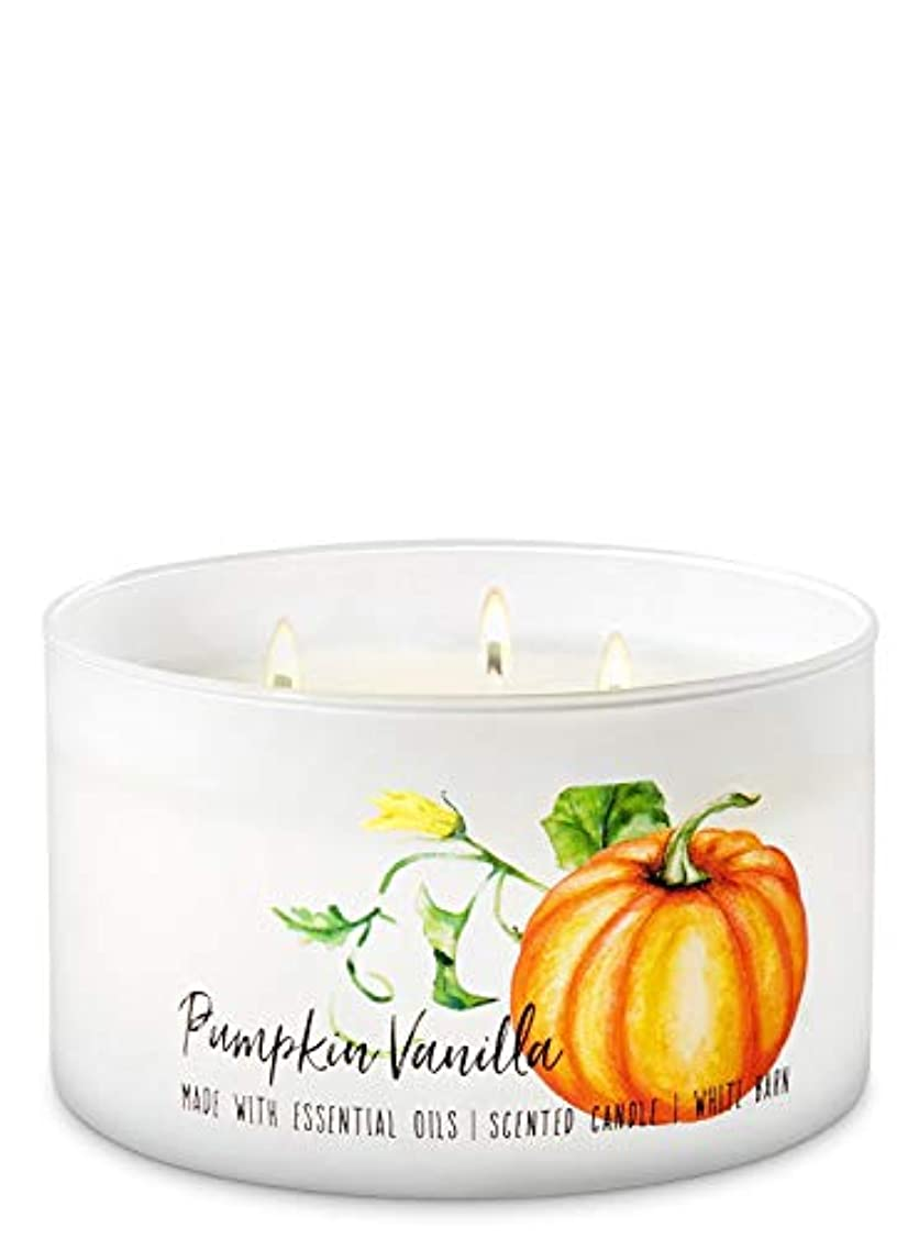 古くなった創傷翻訳者【Bath&Body Works/バス&ボディワークス】 アロマキャンドル パンプキンバニラ 3-Wick Scented Candle Pumpkin Vanilla 14.5oz/411g [並行輸入品]