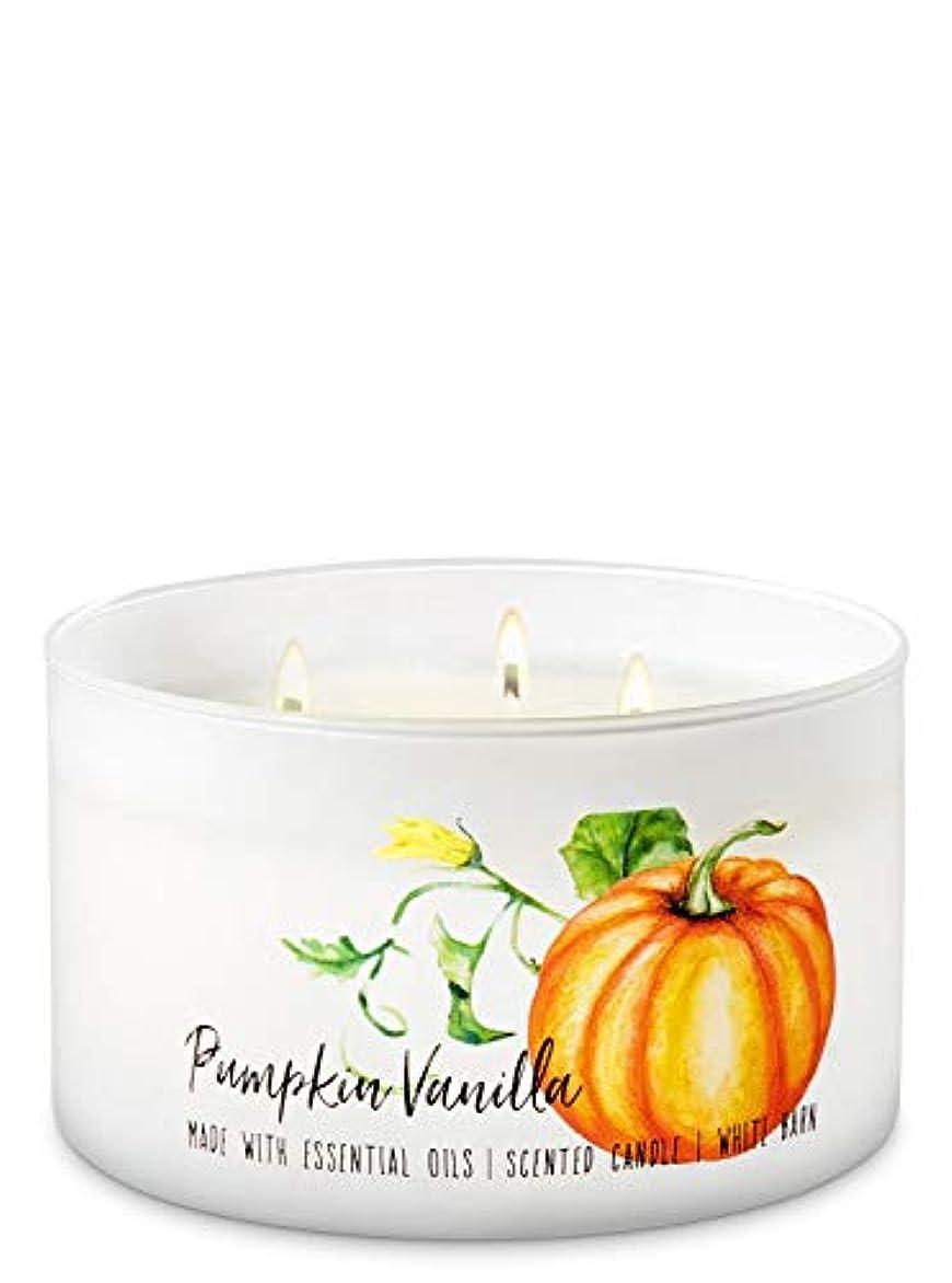 なぞらえる教育拍手する【Bath&Body Works/バス&ボディワークス】 アロマキャンドル パンプキンバニラ 3-Wick Scented Candle Pumpkin Vanilla 14.5oz/411g [並行輸入品]