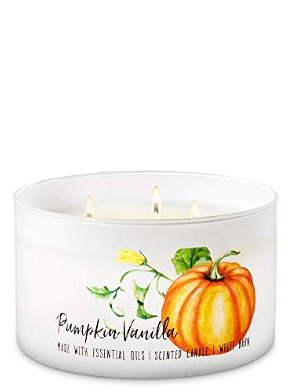 ワゴン可動締める【Bath&Body Works/バス&ボディワークス】 アロマキャンドル パンプキンバニラ 3-Wick Scented Candle Pumpkin Vanilla 14.5oz/411g [並行輸入品]