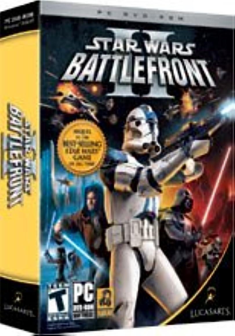 フロントモニター嘆願Star Wars Battlefront II (輸入版)