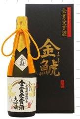 優れた酒造好適米である「山田錦」を麹米、掛米ともに40%以下まで精白し、低温でじっくり時間をかけ、全ての工程に最高の技術を駆使して醸した、最高級の大吟醸酒です。 大吟醸だけにゆるされる華やかな香り、軽快で爽やかなのど越しがお楽しみ頂けます。 冷やしてお飲み下さい。 日本酒度: +2.0  精米歩合:40% 酸度:1.2 掛米:山田錦  こうじ米:山田錦 アルコール度:17度以上18度