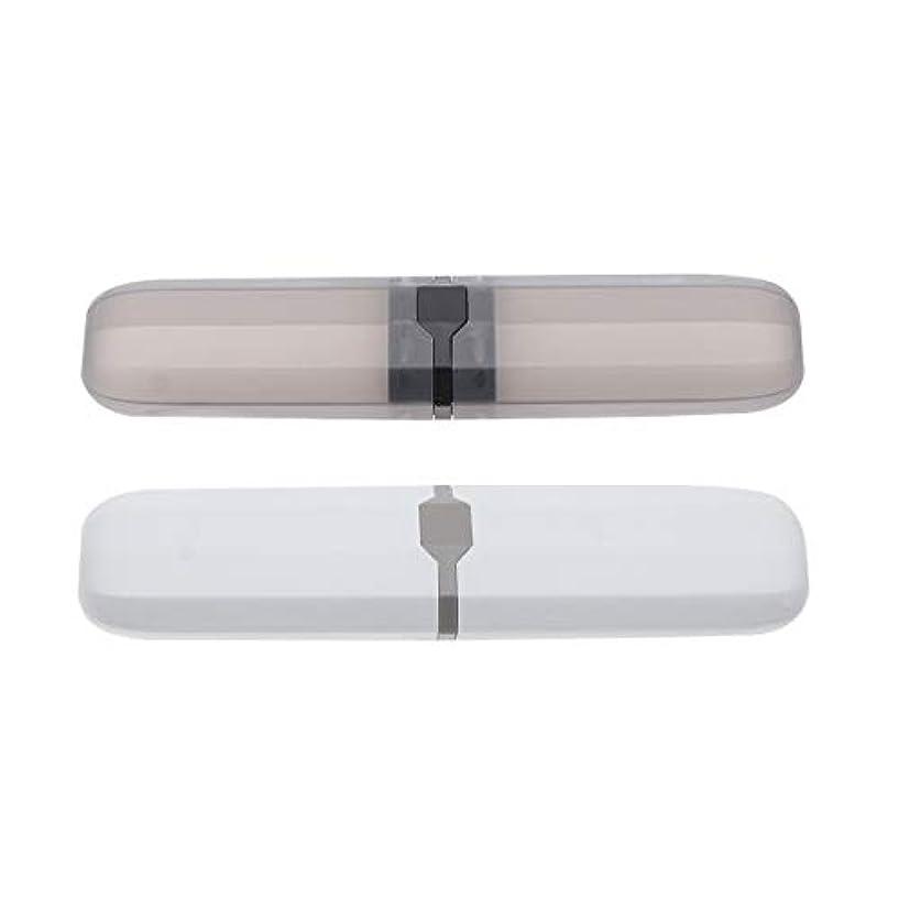 Healifty 歯ブラシケースポータブル屋外2ピース(ランダムな色)の旅行用歯ブラシ収納ボックス