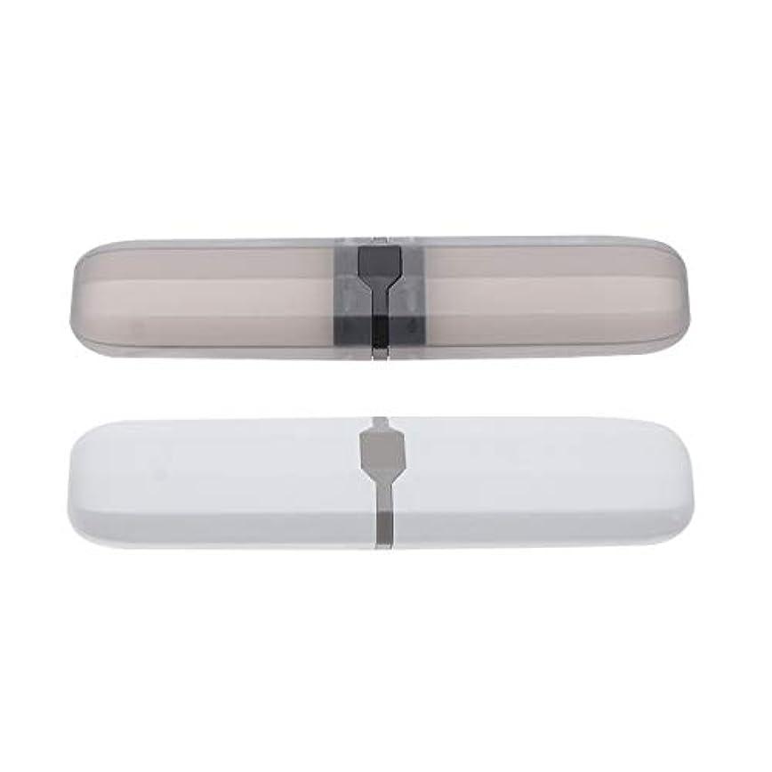 髄味方コードレスHealifty 歯ブラシケースポータブル屋外2ピース(ランダムな色)の旅行用歯ブラシ収納ボックス
