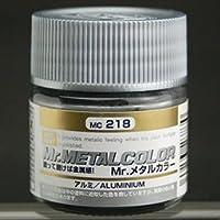 【溶剤系アクリル樹脂塗料】Mr.メタルカラー MC-218 アルミ