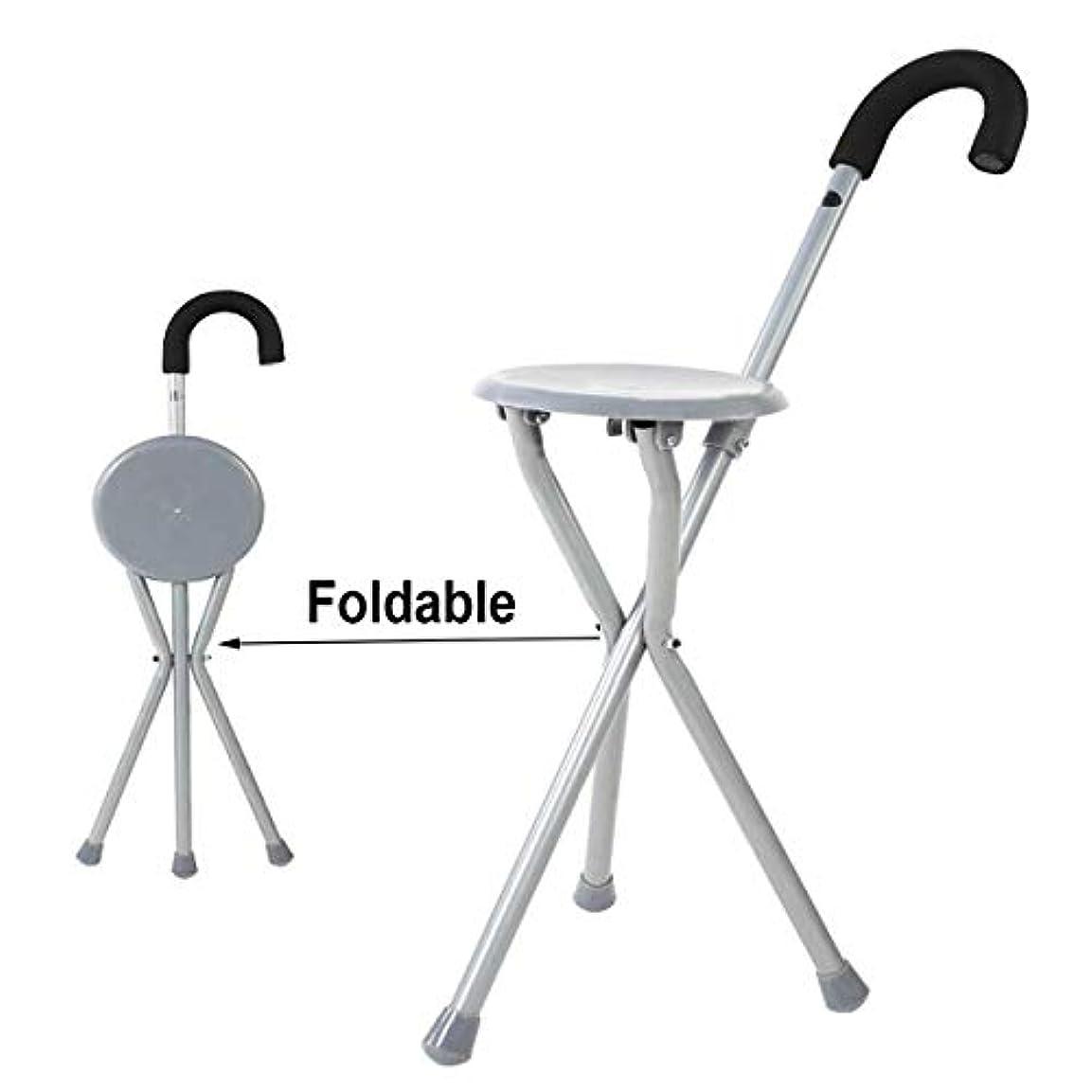 知恵辛なアーティファクトポータブル三脚杖ウォーキングスティックシート、シンプルなグレー折りたたみアームチェア、屋外ハイキングクライミング松葉杖キャンプスツール用高齢者