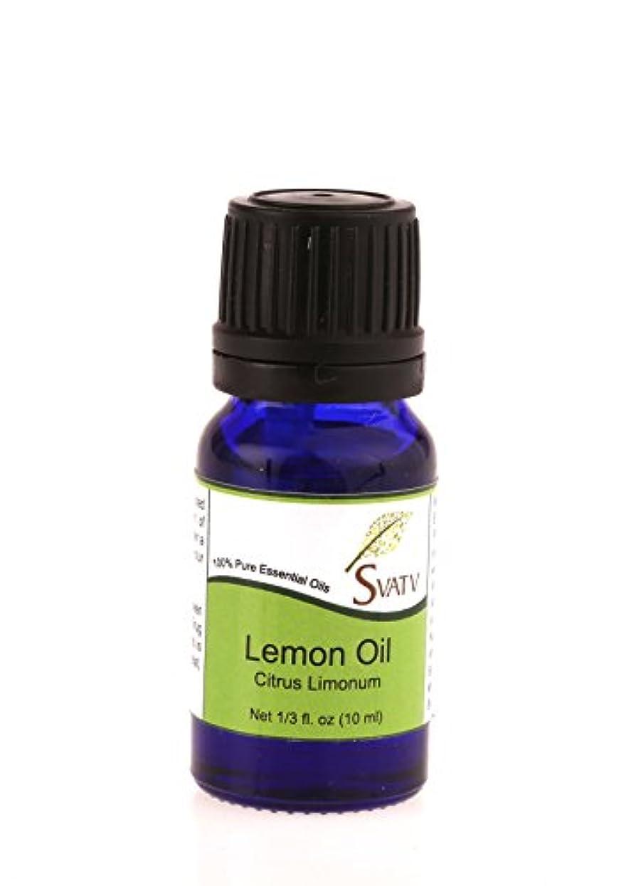 SVATVレモン(シトラスリモナム)エッセンシャルオイル10mL(1/3オンス)100%純粋で無希釈、治療グレード