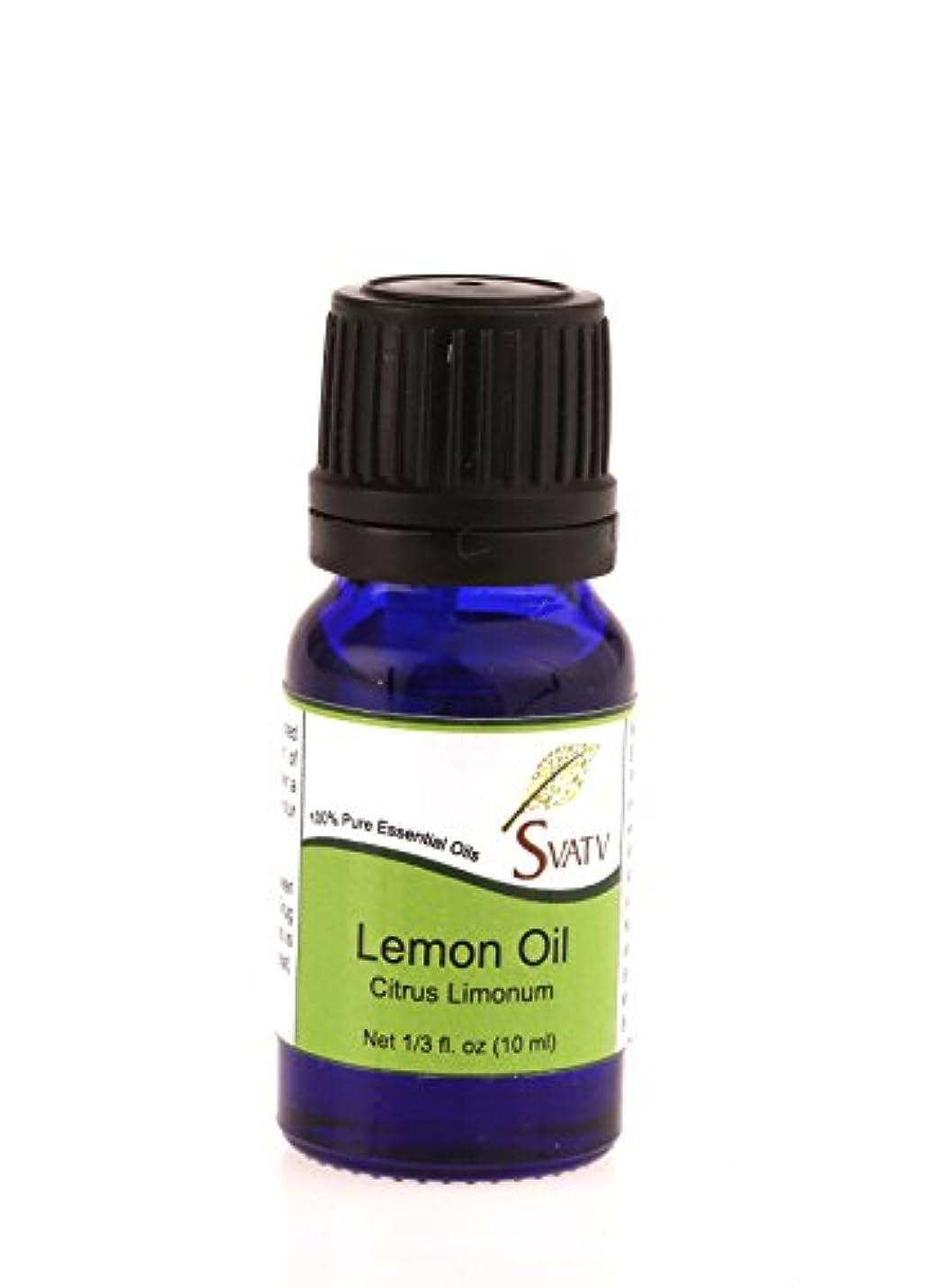 リーダーシップ正当化する水を飲むSVATVレモン(シトラスリモナム)エッセンシャルオイル10mL(1/3オンス)100%純粋で無希釈、治療グレード