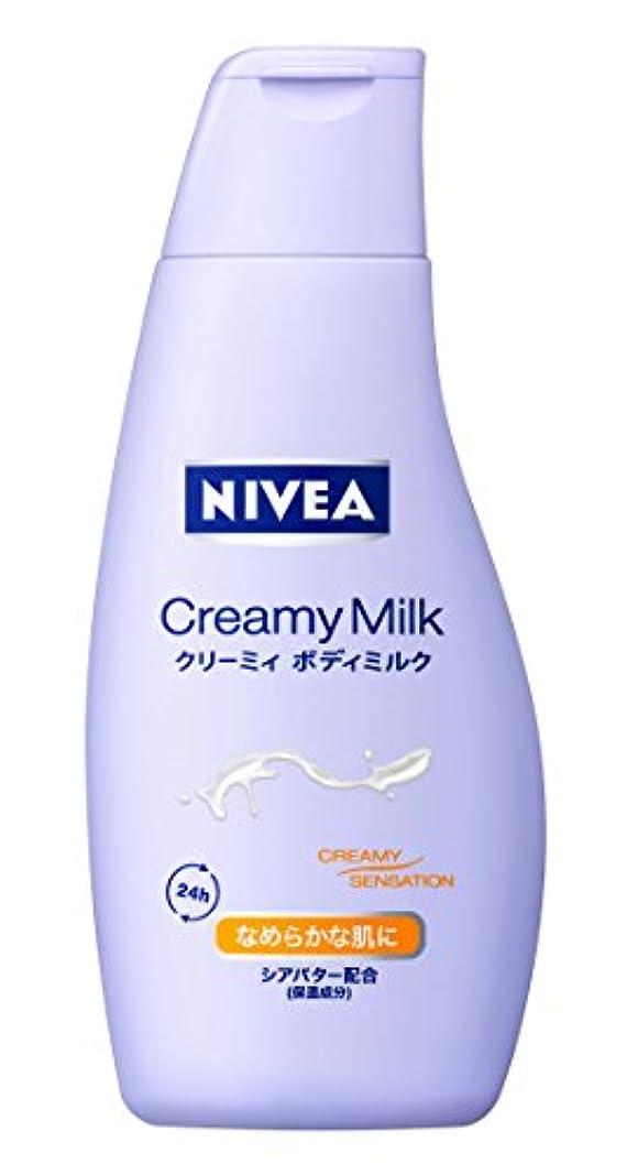 ハンサム処方聴くニベア クリーミィボディミルク 200g