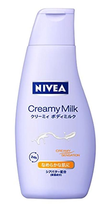 進化するロードされた暗いニベア クリーミィボディミルク 200g
