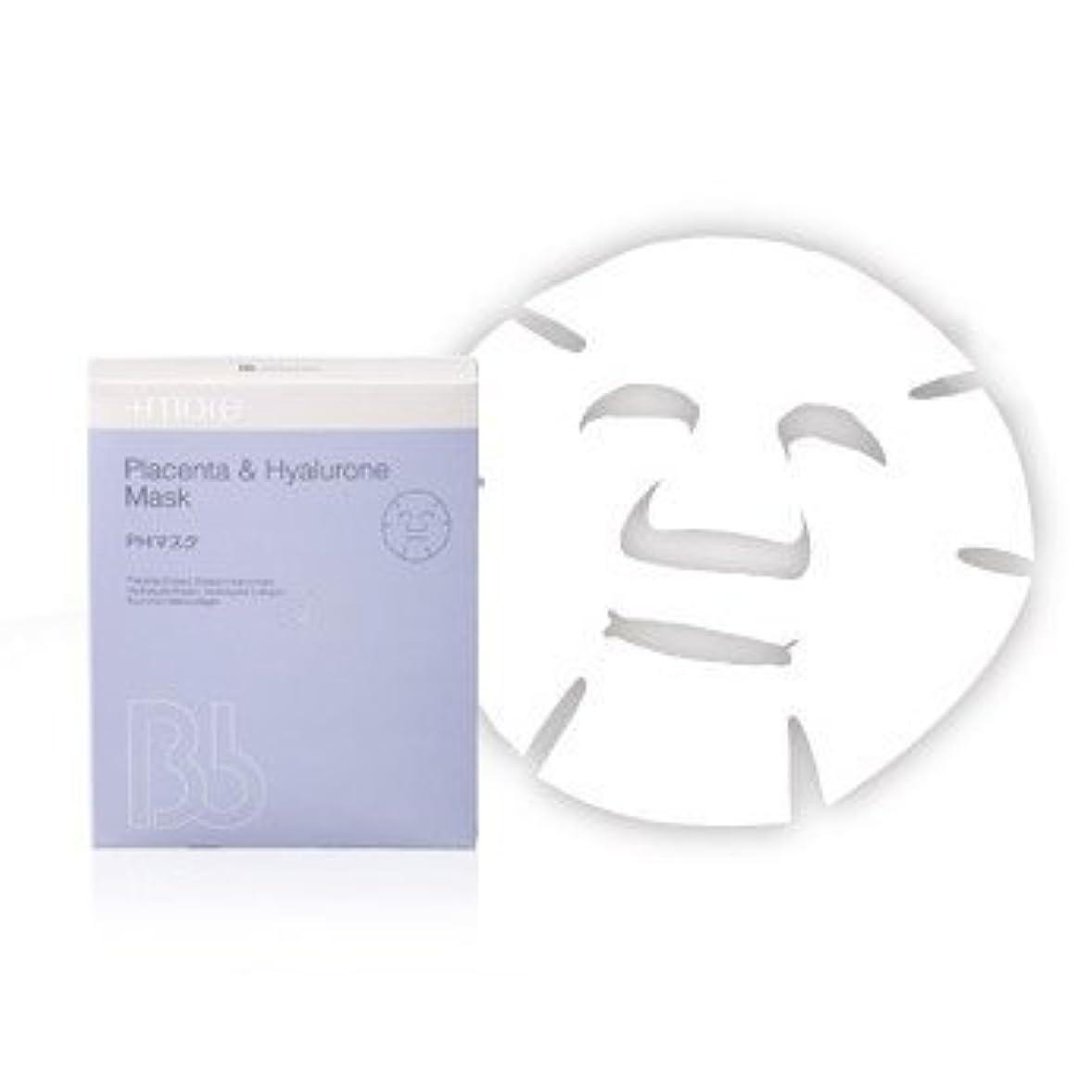 一過性配管工自動的にBbラボラトリーズ プラセンタ ヒアルロンマスク PHマスク(パック) 30ml 4枚入り
