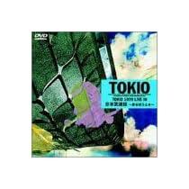 1999 LIVE IN 日本武道館~君を想うとき~ [DVD]