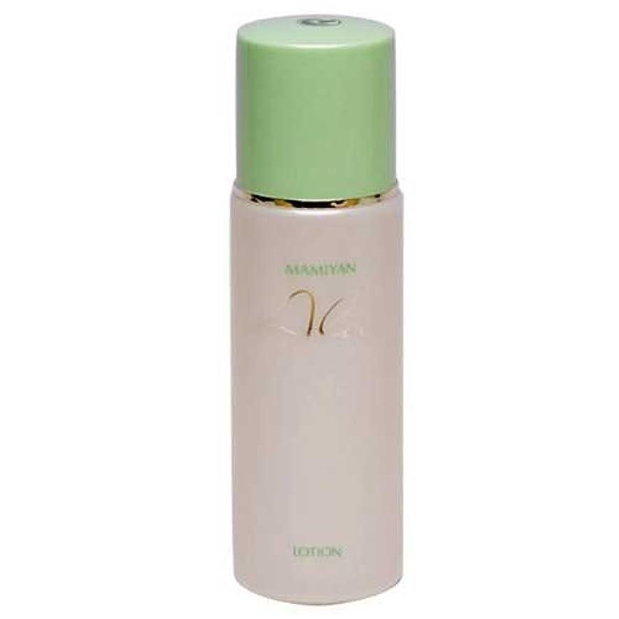 廃棄する最も早い分離マミヤンアロエ基礎化粧品シリーズ アロエローション 120ml 肌にやさしくなじむ化粧水
