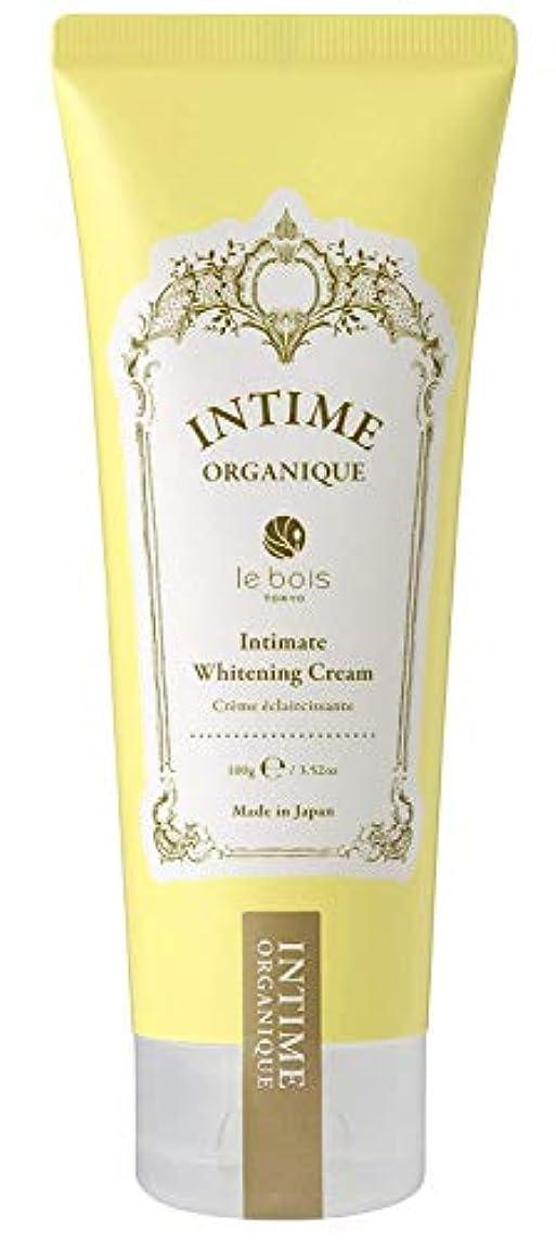 一掃する評価可能振る舞うアンティーム ホワイトクリーム 2本セット