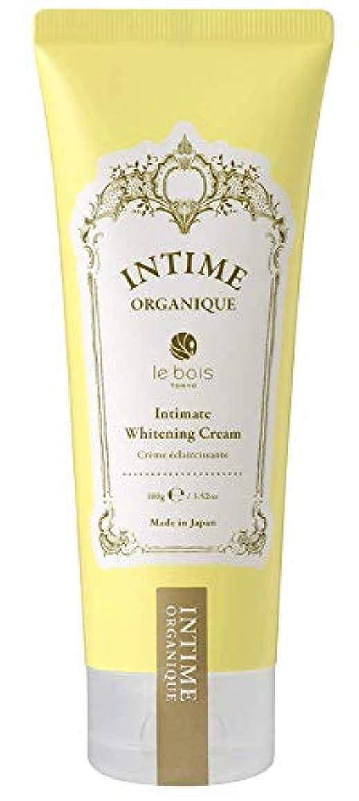 バタフライ驚くべき感心するアンティーム ホワイトクリーム 2本セット