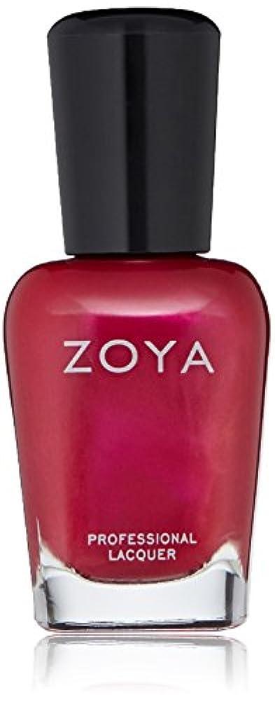 人事バリー常習的ZOYA ゾーヤ ネイルカラー ZP923 FALLON ファロン 15ml パール 爪にやさしいネイルラッカーマニキュア