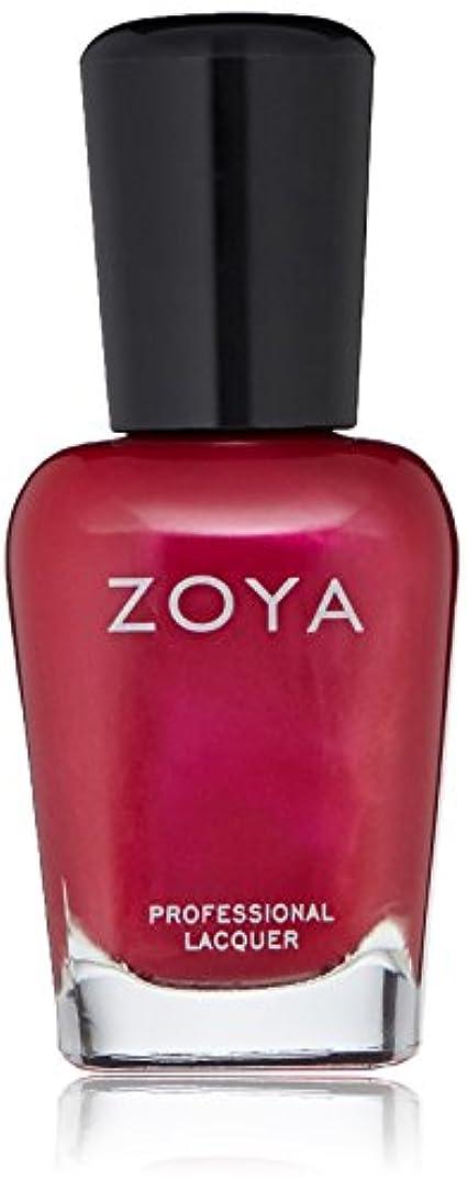 息を切らして傑作安心ZOYA ゾーヤ ネイルカラー ZP923 FALLON ファロン 15ml パール 爪にやさしいネイルラッカーマニキュア