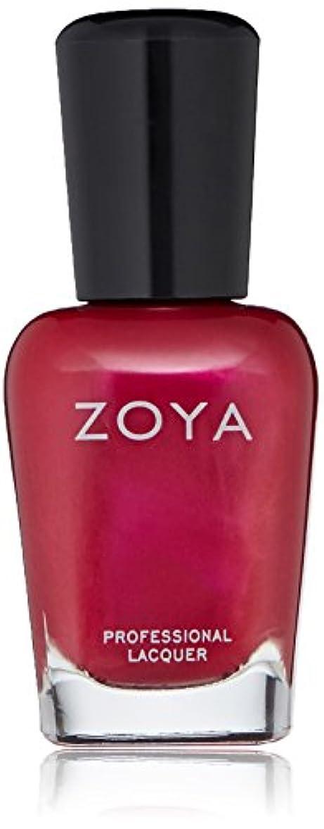 ZOYA ゾーヤ ネイルカラー ZP923 FALLON ファロン 15ml パール 爪にやさしいネイルラッカーマニキュア