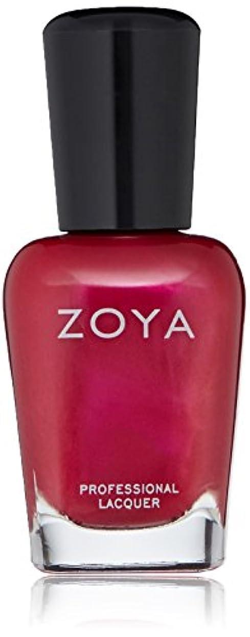 ビタミン突き刺す計り知れないZOYA ゾーヤ ネイルカラー ZP923 FALLON ファロン 15ml パール 爪にやさしいネイルラッカーマニキュア