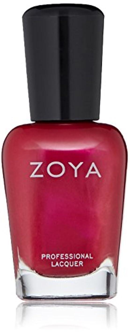 ボックスエレガント同時ZOYA ゾーヤ ネイルカラー ZP923 FALLON ファロン 15ml パール 爪にやさしいネイルラッカーマニキュア