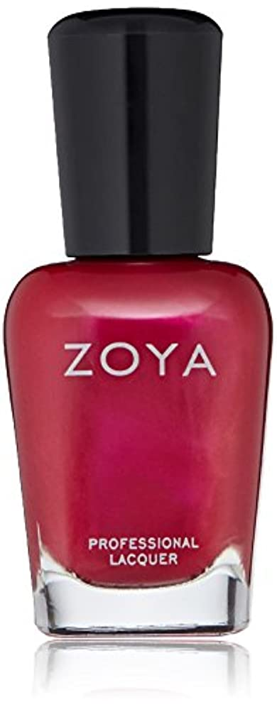 スキップインディカ名目上のZOYA ゾーヤ ネイルカラー ZP923 FALLON ファロン 15ml パール 爪にやさしいネイルラッカーマニキュア
