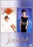 female I&II [DVD]