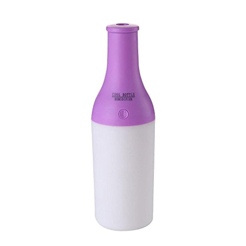 モードリン偶然達成するUSB 水 ボトル ミニ加湿器 オフィス 空気 ディフューザー アロマ ミスト メーカー 4色選べる - パープル