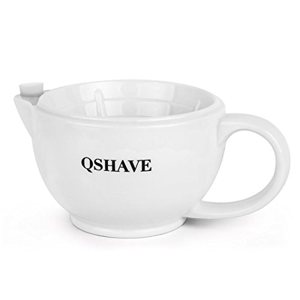 立ち寄る位置するカセットQSHAVE シェービングシャトルのマグカップ - 常に泡を保つ - 手作りの陶器のカップ 白