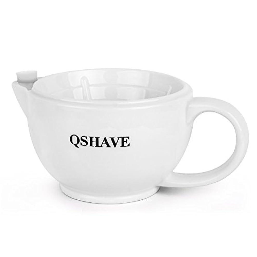 朝におい廃棄するQSHAVE シェービングシャトルのマグカップ - 常に泡を保つ - 手作りの陶器のカップ 白