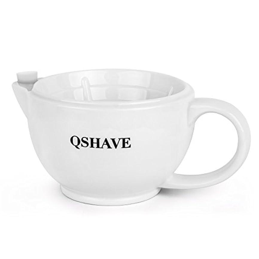 トーク露キャッシュQSHAVE シェービングシャトルのマグカップ - 常に泡を保つ - 手作りの陶器のカップ 白