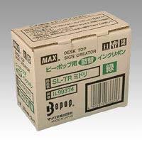 (まとめ買い)マックス ビーポップ用インクリボン(詰替タイプ) SL-TR ミドリ(2コイリ) 【×3】