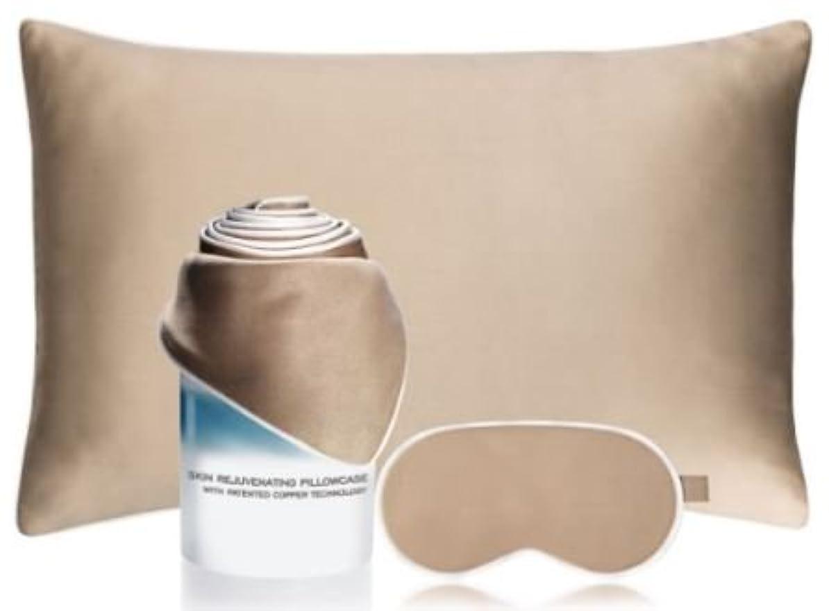 に余暇望遠鏡イルミナージュ 寝ながらスキンケア(銅テクノロジーを用いたエイジングケア繊維)?トータルエイジングケアセット/アイマスク(1枚)& 枕カバー(1枚)セット