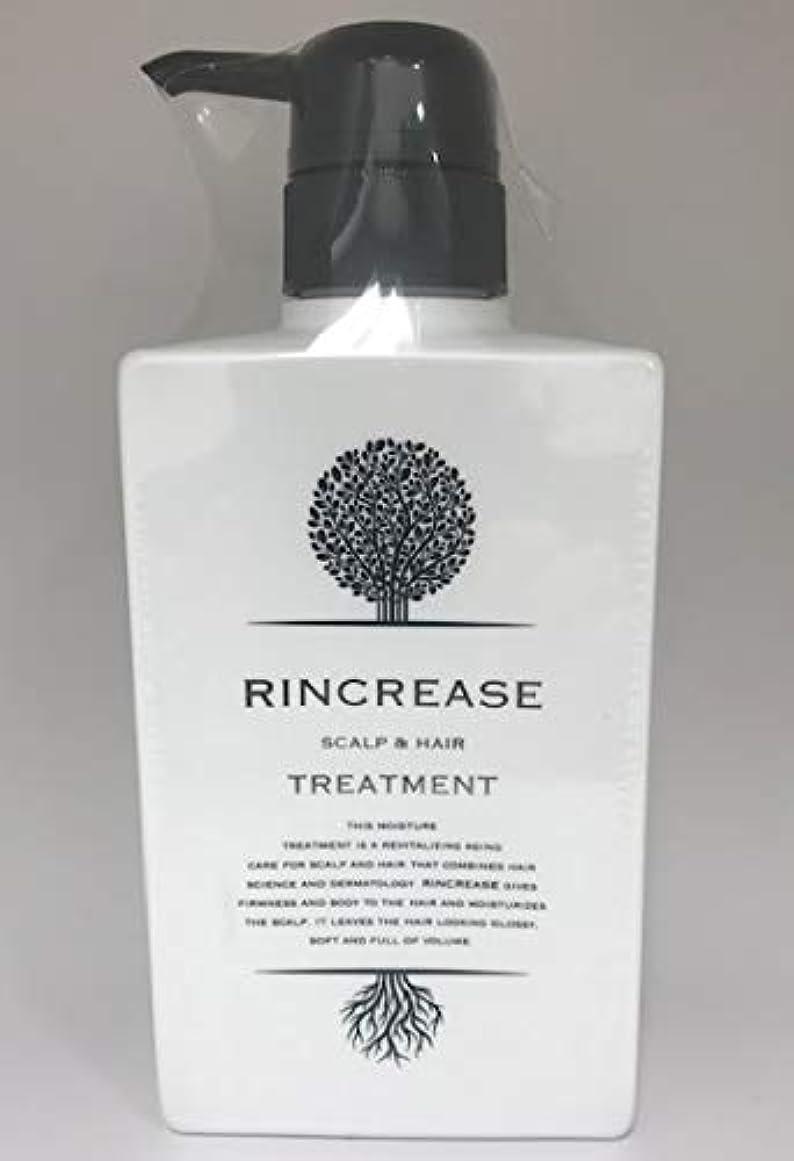 上昇バタフライ常に薬用スカルプトリートメント RINCREASE SCALP&HAIR