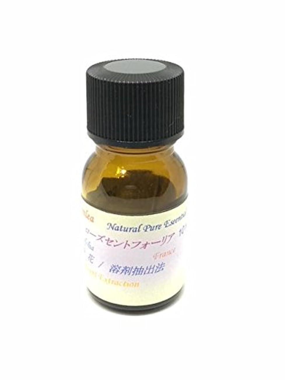 国民投票幸運な評判ローズアンフラージュエッセンシャルオイル油脂吸着法 高級精 (10ml)