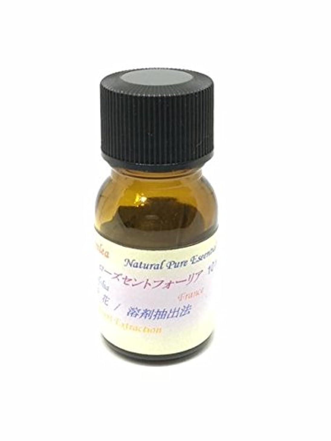 ロープフィット法王ローズアンフラージュエッセンシャルオイル油脂吸着法 高級精 (30ml)