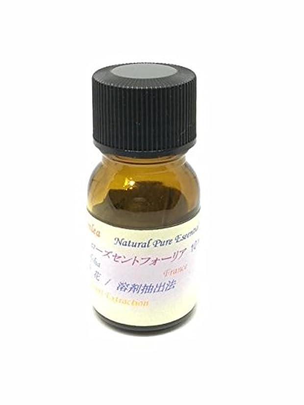 統計経営者特許ローズアンフラージュエッセンシャルオイル油脂吸着法 高級精 (30ml)