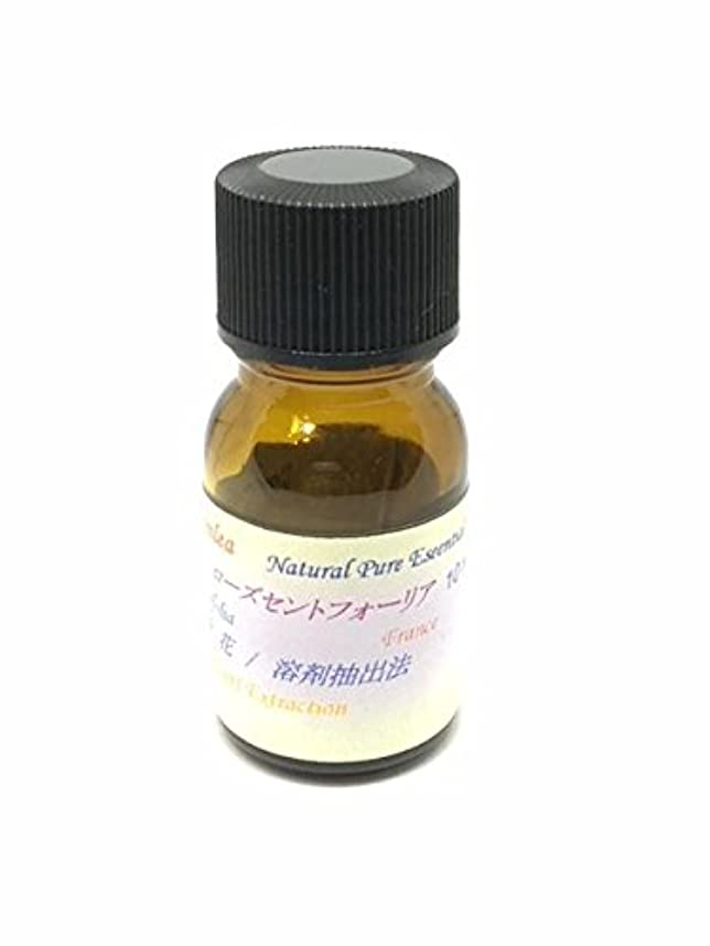 ローズアンフラージュエッセンシャルオイル油脂吸着法 高級精 (30ml)