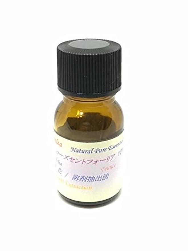近傍小道怠けたローズアンフラージュエッセンシャルオイル油脂吸着法 高級精 (30ml)