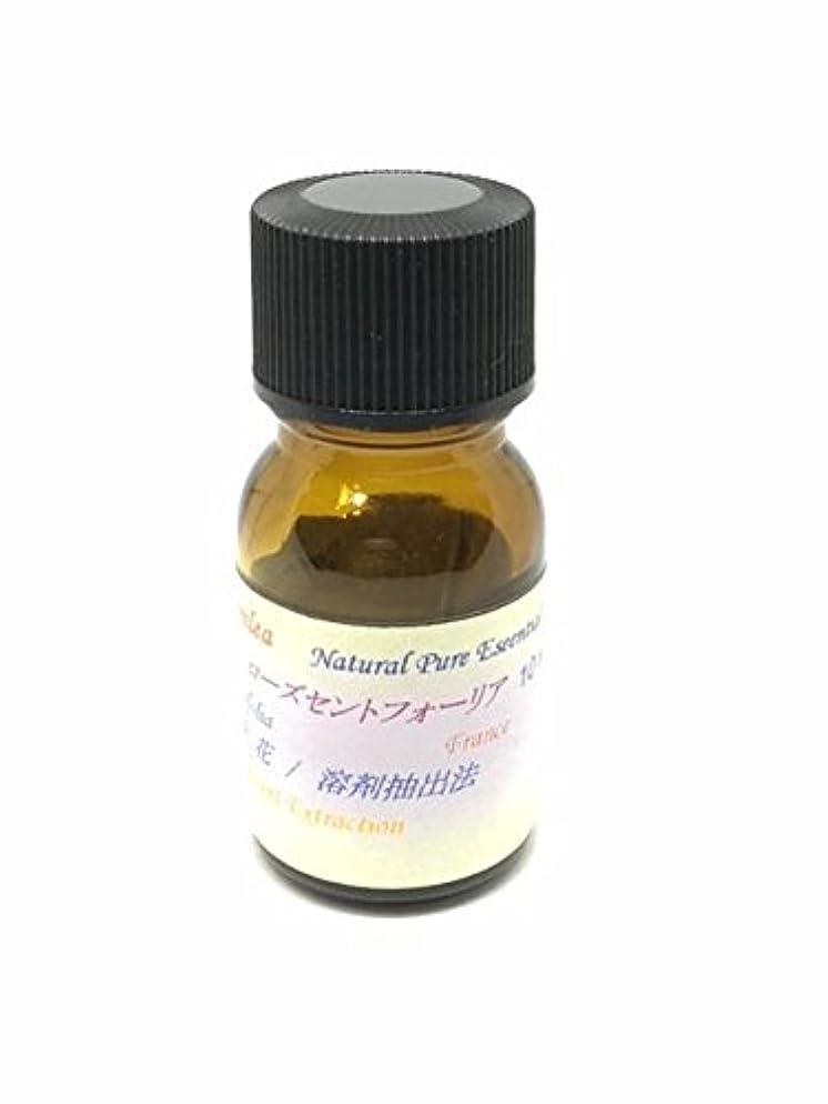 トランペット許す記事ローズアンフラージュエッセンシャルオイル油脂吸着法 高級精 (30ml)
