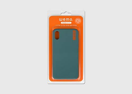 wemo ケースタイプ iPhoneX/XS用(ブルーグリーン)