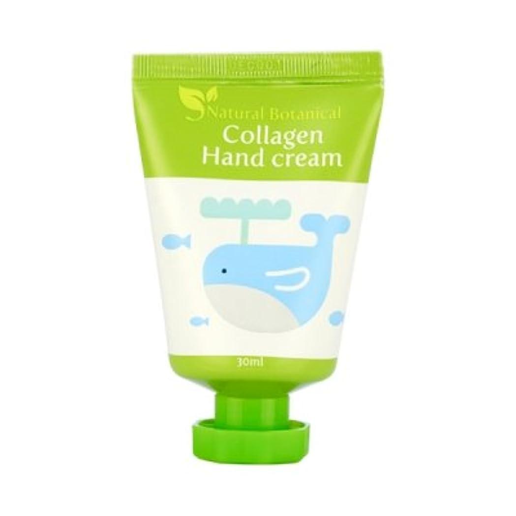 感染する書誌薄汚いハヌルホス コラーゲンハンドクリーム 30ml / Skylake Natural Botanical Collagen Hand Cream 30ml [並行輸入品]