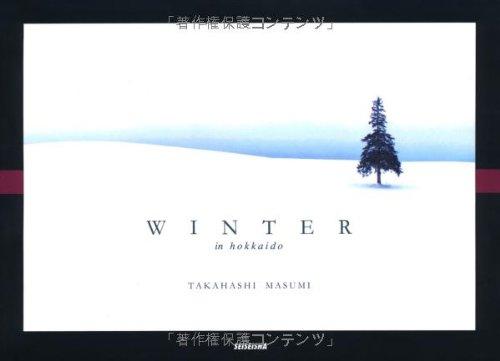 WINTER in hokkaidoの詳細を見る